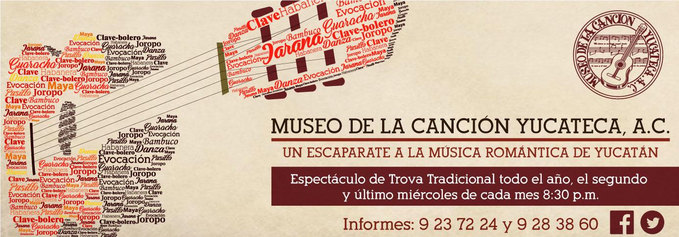 Museo-de-la-Canción-